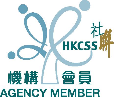 香港社會服務聯會